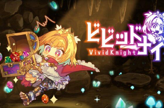Vivid Knight Review