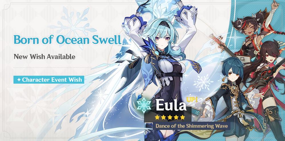 Wish Born of Ocean Swell